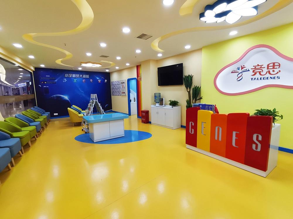 苏州阅读障碍训练中心