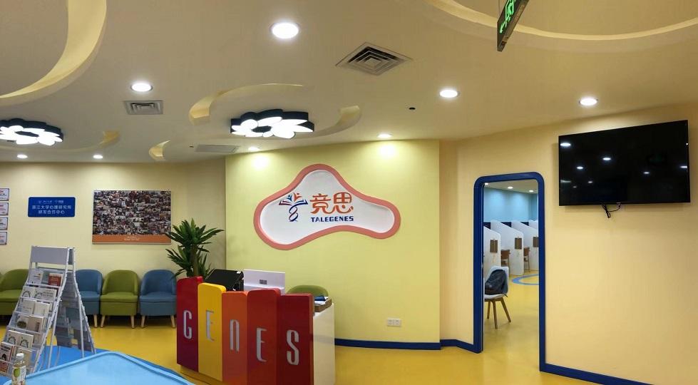 苏州竞思教育训练中心环境