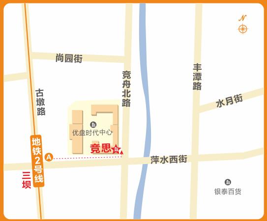 杭州紫金港<a href=/ target=_blank class=infotextkey>竞思教育</a>中心