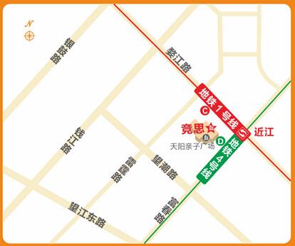 杭州钱江新城竞思教育中心