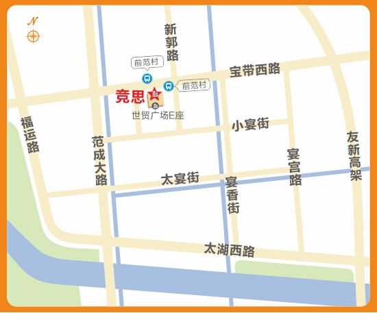 苏州竞思教育世茂广场中心
