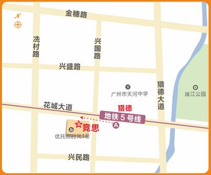 竞思广州珠江新城中心