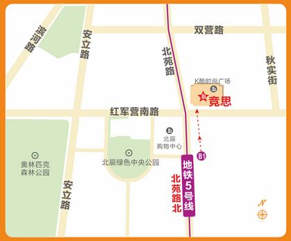 北京亚运村<a href=/ target=_blank class=infotextkey>注意力训练</a>中心