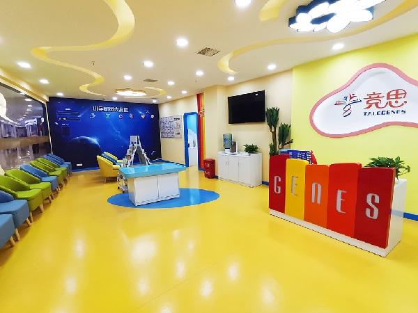 杭州竞思教育运河中心环境