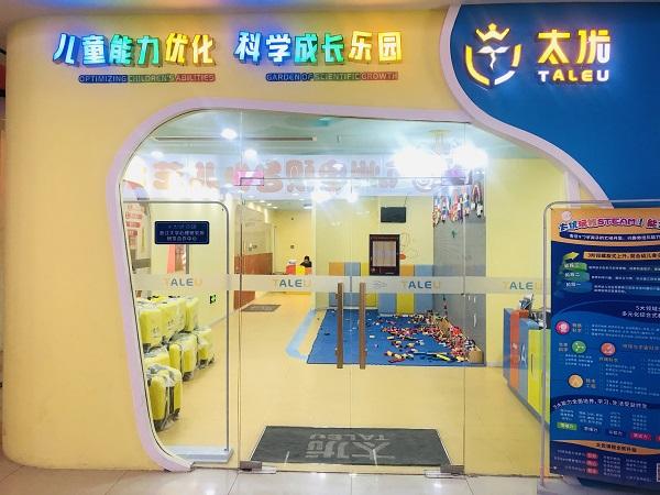 杭州竞思教育钱江新城中心