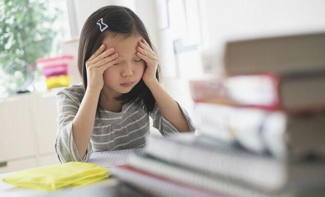 孩子学习成绩差