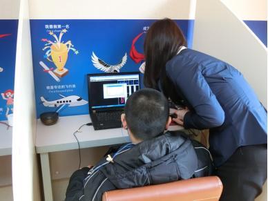 深圳竞思教育注意力训练暑假班