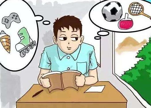 初中学生注意力不集中原因